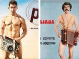 Aamir Khans PK Poster Copied Or Inspired