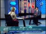 #الطبيب - د/ سامح صقر : أسباب الإنزلاق الغضروفي وطرق علاجه والوقاية من الأصابة به