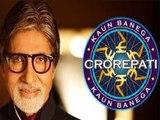 Kaun Banega Crorepatis New Season Will Be Interesting And Tempting