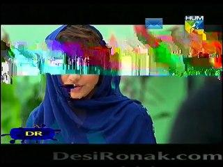 Agar Tum Na Hotay - Episode 1 - August 4, 2014 - Part 1