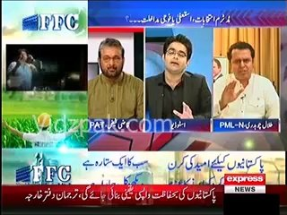 Tahir Qadri & Imran Khan are rejected politicians - Talal Chaudhry