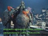 Фильм Черепашки Ниндзя 2014 Полная Версия Смотреть Онлайн в Хорошем Качестве HD