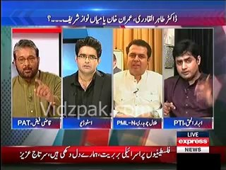 """Abrar ul Haq great reply to Talal Chaudhry when he called PTI Workers """"Burger Bachay"""""""