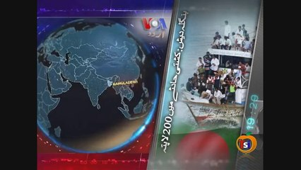 VOA Newsminute – 4th August 2014