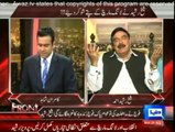 If we are Going to be House Arrested by the Government then we have Alternate Plan Two :Sheikh Rasheed
