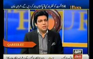 First time authentic answer on Azadi March by PTI spokes Person Faisal