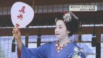 8/5 Takashimaya Mao 1 (関西ローカル) 真央展