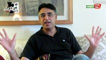 Asad Umer Special Message To All Pakistanis Regarding 14th August Azaadi March