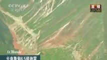 Le tremblement de terre en Chine crée un lac qui menace les zones déjà dévastées