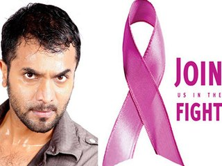 Sri Murali Promote Cancer Can Be Cured Campaign