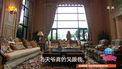 深圳合租記(一男三女合租記) 第35集 ShenZhen Ep35