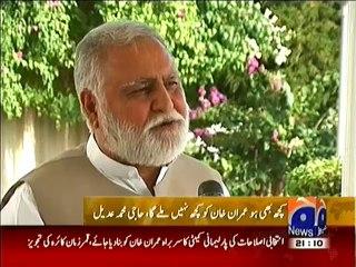 Parliamentarians Views on PTI Chairman Imran Khan 'Azadi March'