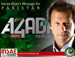 PTI Imran Khan Interview on Insaf Radio 5th Aug. 2014