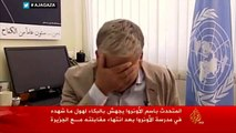 Christopher Gunness Breaks Down in Tears After Attack on United Nations School in Gaza