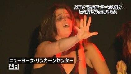 動画】櫻井よしこ解説☆朝日新聞が23年間放置した大きな罪。言い訳が成...