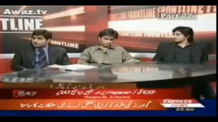 Jawad Ahmed the barking dog is Exposed?