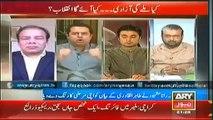 PML-N - Caught Red Handed Telling Lies & Spreading False Propaganda Against Dr. Tahir-ul-Qadri