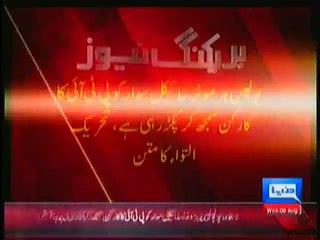Hukumat Ka Khauf Har Motor Cycle Sawar Ko Police PTI Karkun Samjh Kar Pakrne Lagi