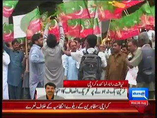 PTI Workers Protesting When Pakistan Railways Refuses To Provide Special Train For Long March