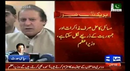 Nawaz Sharif: Political powers must respect public mandate, problems can only be resolved through dialogues