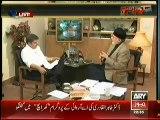 Tahir-ul-Qadri in Khara Sach With Mubashir Lucman (6th August 2014) 4 Din Aur…