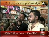 Jurm Bolta Hai - 6th August 2014 by Ary News 6 August 2014