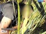 Ополченцы вдребезги разгромили легендарный батальон -Айдар-