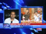 Kamla Beniwal sacked after TIMES NOW expose