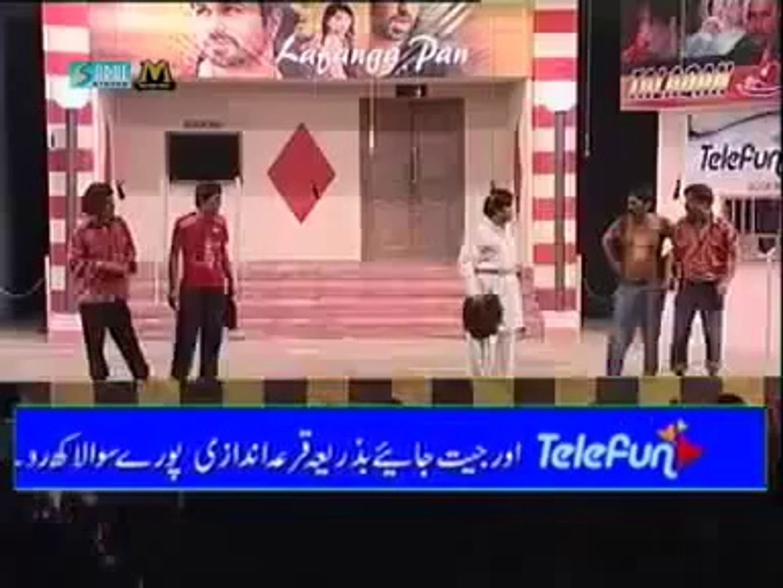 New Stage Drama 2013 Full length hd pakistani 2013 Sherfoo 2013