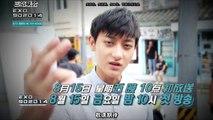 【三站联合】140807 Mnet [EXO 902014] EXO File 5 韩语中字
