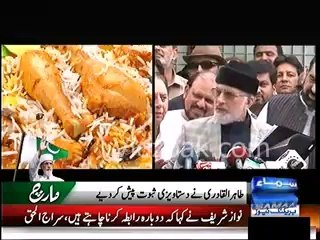 Nawaz Sharif special cook Farasat Hussain has also applied for US Visa , he will cook Siri Paaye for Nawaz :- Tahir Qadri