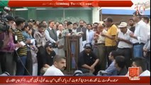 Dr. Tahir-ul-Qadri's 1st Press Conference from Model Town - 07 AUGUST 2014