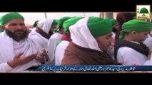 Hajj - Jabal 'Arafat - video dailymotion
