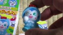 あつまれアンパンマン anpanman おもちゃ あつまれシリーズ47 コキンちゃん kokinchan