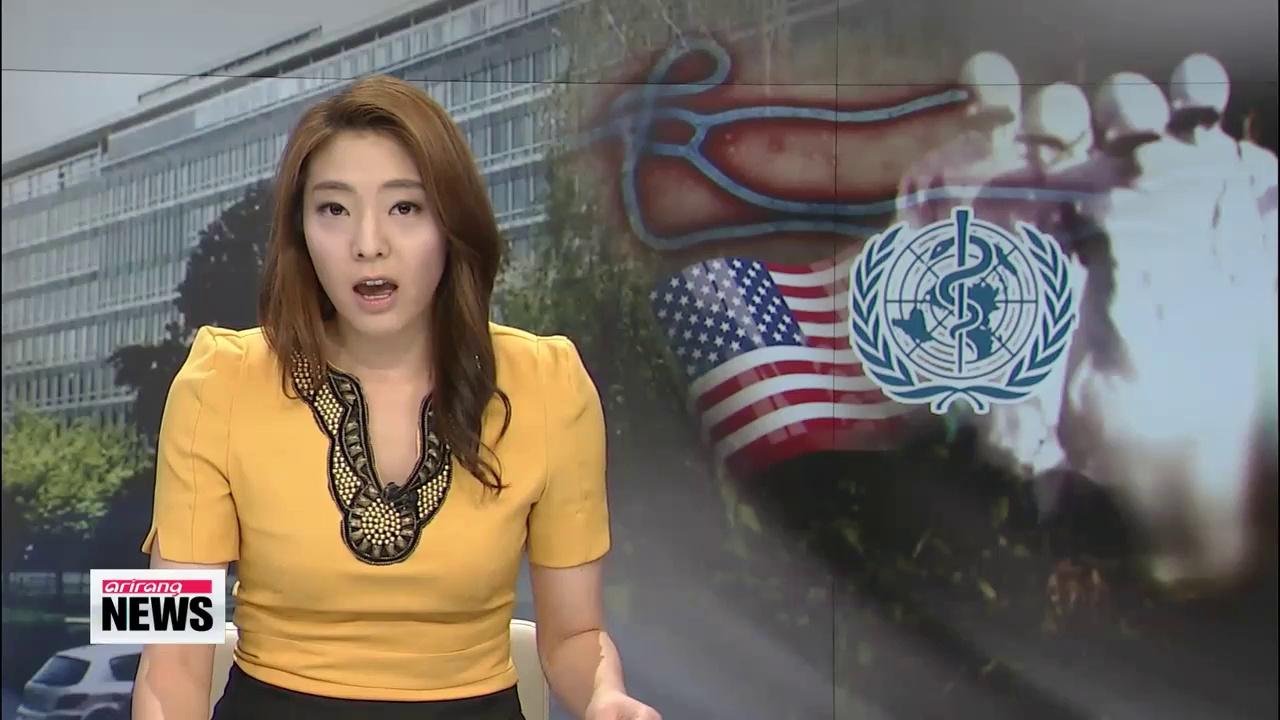 World Health Organization to announce decision on Ebola outbreak