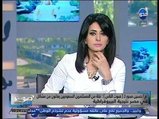 #صوت_الناس - السيسي فى السعودية لعقد قمة مع خادم الحرمين وأداء مناسك العمرة
