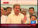 PTI V.C Shah Mehmood Qureshi Press Conference about Azadi March- 8th Aug.