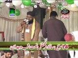 Noor Wala aya hai by Qari Saif Ullah Attari at Mehfil e naat Shab e Wajdan 2013 Sargodha
