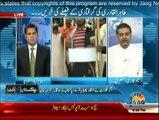 Pakistan Aaj Raat -8th August 2014