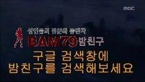 《밤친구《bamchgu1.com》동탄건마〔밤친bamchgu1.com〕동탄건마 옥타곤『아밤』강서건마 태릉건마 대전건마 강남건마