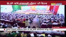 BJP National Council Meeting: Amit Shah confirmed as BJP President