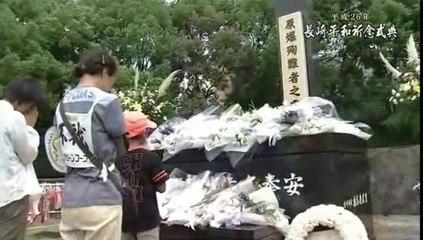 長崎平和祈念式典「平和への誓い」被爆者代表(英語)