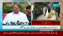 Every Party Attended APC Except PTI:- Pervez Rasheed Press Conference