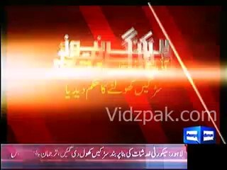 IG Punjab orders to remove barrriers &  open all roads of Punjab