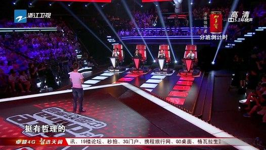 中国好声音湖南_【1080p】中国好声音 第三季 第4期完整版 20140808─影片 Dailymotion