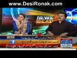News Beat (Qaumi Salamati Conference Ya Ziadti Salamati Conference -) – 9th August 2014