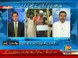 Pakistan Aaj Raat - 8th August 2014 by Jaag News 8 August 2014