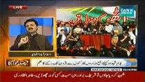 Faisla Awam Ka (10 August 2014) Tahir ul Qadri Ko Qatal Ka Khadsha