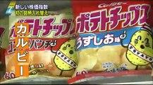 14 08 07 AK NN7 新しい株価指数 東証 JPX日経400