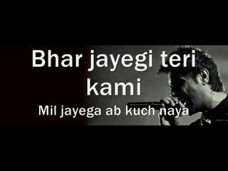 Tere Bin Hum full song (Lyrics) HQ